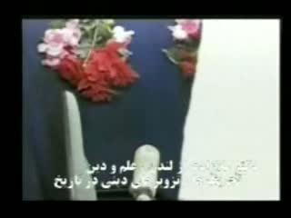 تلاش رژیم برای تغییر مذهب مردم اهل سنت (1)
