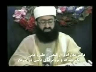 تلاش رژیم برای تغییر مذهب مردم اهل سنت (2)