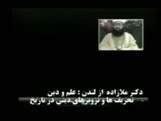 حرمت همکاری با رژیم جمهوری ابلیسی ایران