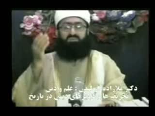 فرار از اسلام آخوندی