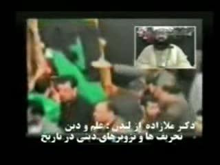 بهم زدن امنیت حرم و حجاج توسط  اطلاعات