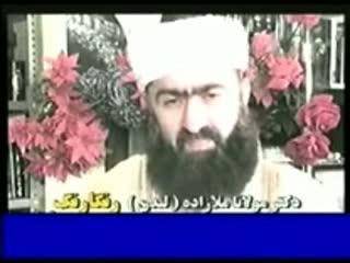 بررسی شبهات رفتار پیامبر اسلام با یهود بنی قریظه (1)