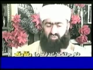بررسی شبهات رفتار پیامبر اسلام با یهود بنی قریظه (2)