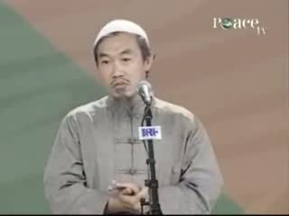 Hussain Yee -The Qur'an 25
