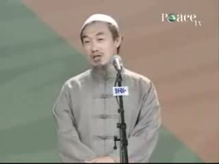 Hussain Yee -The Qur'an 45