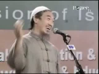Hussain Yee -The Qur'an 55