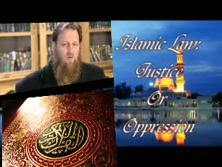 Islamic Law Justice Or Oppression pt4-Abdur Raheem Green