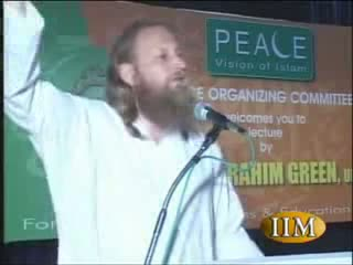 Ramadan Muslims by Abdur Raheem Green