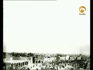 Documentary of Madinah al-Munawwarah