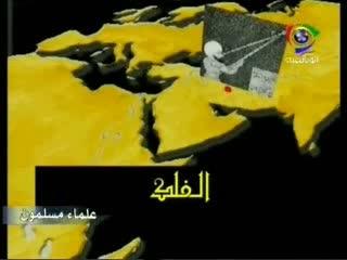 Olama Moslemin 1-3