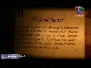 Olama Moslemin 3-3