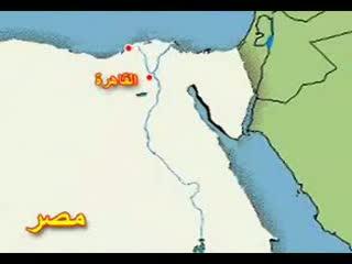 Quds History 3-5
