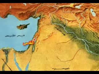Quds History 4-5