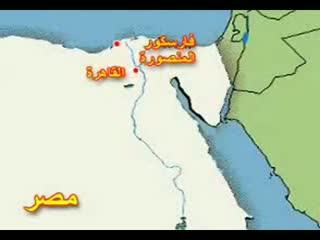Quds History 5-5