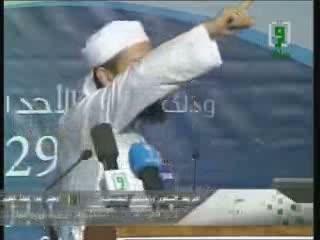 Islamic Miracle using Google Earth - 1