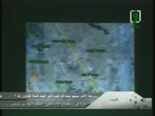 Islamic Miracle using Google Earth - 2