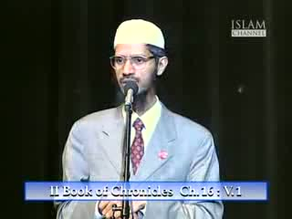 Qur'aan and the Bible in the light of science - Dr. Zakir Naik vs Dr. William Campbell Part-6-15