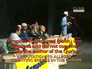 Qur'aan and the Bible in the light of science - Dr. Zakir Naik vs Dr. William Campbell Part-9-15