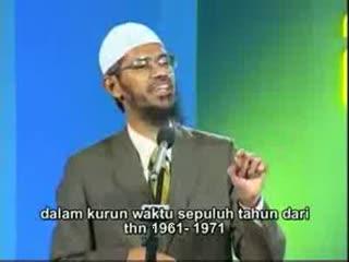 Sisi Perasamaan Antara Hindu dan Islam Part 11-17