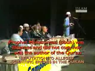 Dr Zakir Naik Vs Dr William Cambell Part3 (8 of 8 )