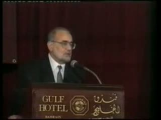 Muslims & Non Muslims Relations - Dr. Jamal Badawi Part 1-3