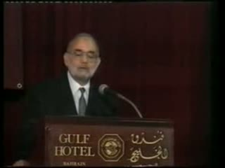 Muslims & Non Muslims Relations - Dr. Jamal Badawi Part 2-3