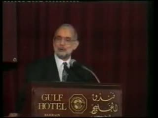 Muslims & Non Muslims Relations - Dr. Jamal Badawi Part 3-3