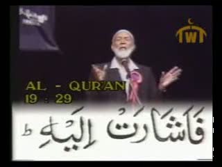 Ahmad Deedat vs Anis Shorrosh... Debate Quran or the Bible   Q and A Session 10 of 18