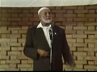 Is Jesus God - Ahmed Deedat Vs Eric Bock 1 of 13