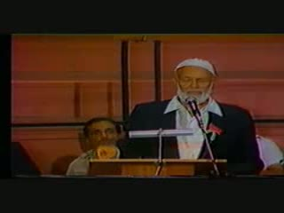 Is Jesus God Ahmed Deedat vs Anis Sorrosh 1 of 12