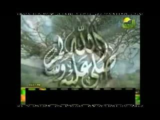 سخنرانی شیخ حسان و چندی از علمای بزرگ در مورد سلفیت : «هذا دیننا» (با زیرنویس فارسی)