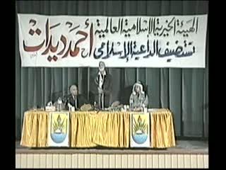Kuwait Series 1 - Sheikh Ahmed Deedat Part 5-11