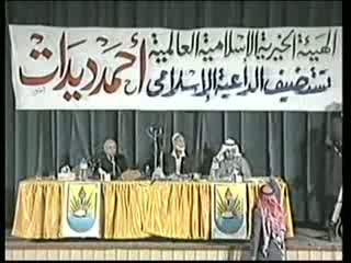 Kuwait Series 1 - Sheikh Ahmed Deedat Part 10-11