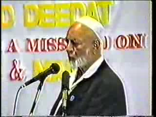 Man And God - Sheikh Ahmed Deedat Part 6-11