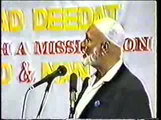 Man And God - Sheikh Ahmed Deedat Part 8-11