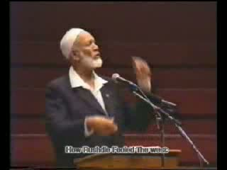 Sheikh Ahmed Deedat-How Rushdie Fooled the West Part 5-12