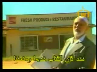 The Life And Time Of Sheikh Ahmed Deedat Part 1-6