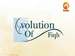 Evolution of Fiqh [1_14] Intro, Importance of Fiqh, Sources, Different Schools by Dr. Hatim Al-Hajj