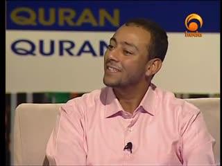 The Quran And Science_ Day & Night Alternation - Dr Zaghloul El Naggar & Sherif El Touny