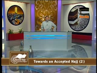 ‪Blessed Days of Dhul-Hijja [8-9]_ Towards An Accepted Hajj (2) - By Karim Abu Zaid‬‏