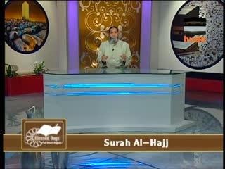 Blessed Days of Dhul-Hijja [9-9]_ Surah Al-Hajj - By Karim Abu Zaid