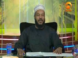 ‪In the Names of Allah 2_26 - Introduction for the Names of Allah - Dr. Bilal Philips‬‏
