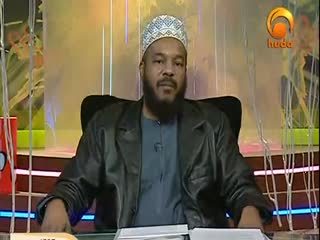 In the Names of Allah 17_26 - Name- Al Mo'men - Dr. Bilal Philips