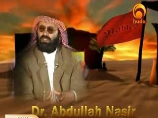 In the Names of Allah 20_26 - Name- Al Jabbar - Dr. Bilal Philips