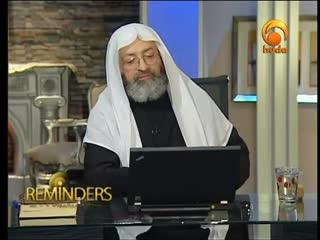 Reminders 1 -4 Sh Abdul Rahman Dimashqiah