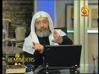 Reminders 3 -4 Sh Abdul Rahman Dimashqiah