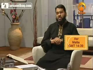 Towards Understanding Surah Yusuf - Yasir Qadhi Part 2 -20