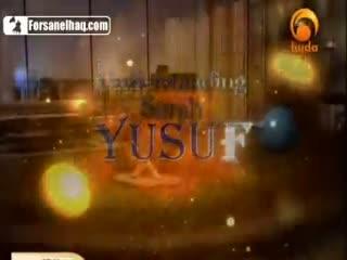Towards Understanding Surah Yusuf - Yasir Qadhi Part 6 -20