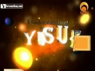 Towards Understanding Surah Yusuf - Yasir Qadhi Part 10 -20