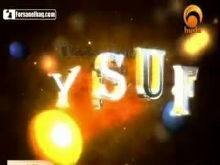 Towards Understanding Surah Yusuf - Yasir Qadhi Part 11 -20